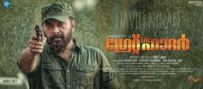 'The Great Father' 1st week collections at Kerela and Kochi Multiplexes