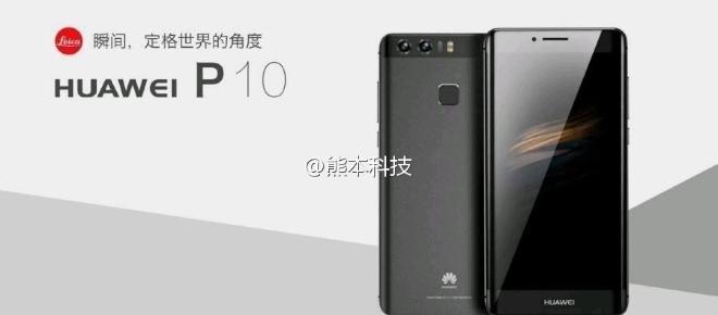 Huawei: alla scoperta del colosso cinese della telefonia