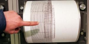 Nuova scossa di terremoto dopo quelle dei mesi scorsi.