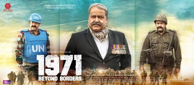 '1971 Beyond Borders' second day Kerela and India box office collection