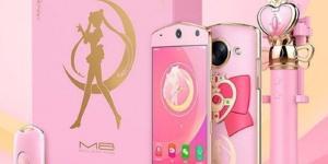 il nuovo smartphone firmato sailor moon
