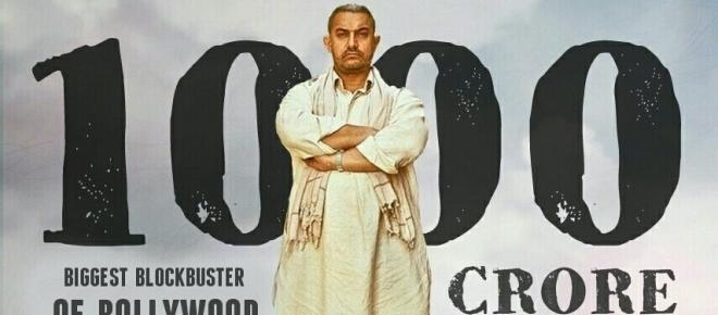 Dangal grossed Rs 1000 crores at the worldwide box office after Bahubali 2