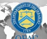 Gobierno norteamericano se entromete en paises latinos