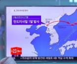 Míssil disparado pela Coreia do Norte percorreu uma distância de 700 quilômetros