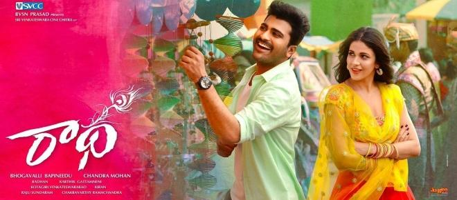 Radha 3 days collections at the worldwide box office