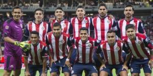 Club Deportivo Guadalajara buscará amarrar el liderato en Copa MX ... - com.mx