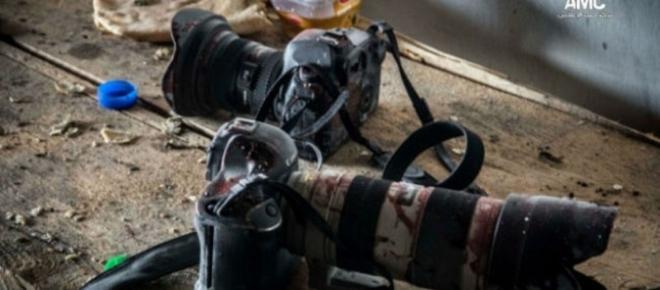 El gobierno mexicano sigue investigando ataques a periodistas en Guerra
