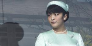 Japan's Princess Mako to get married, report says - therepublic.com