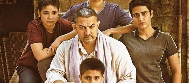 Dangal China box office collection: movie crossed $100 million on 16th day