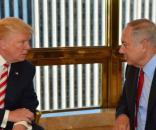 Trump invites Netanyahu to White House in phone call   The Times ... - timesofisrael.com