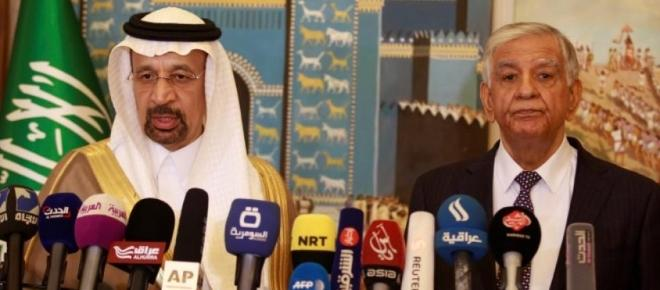 Egypt, Norway and Turkmenistan could join OPEC