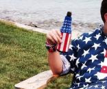 Seth Rich's Father Reveals Murder Took Place Days After Clinton ... - forward.com