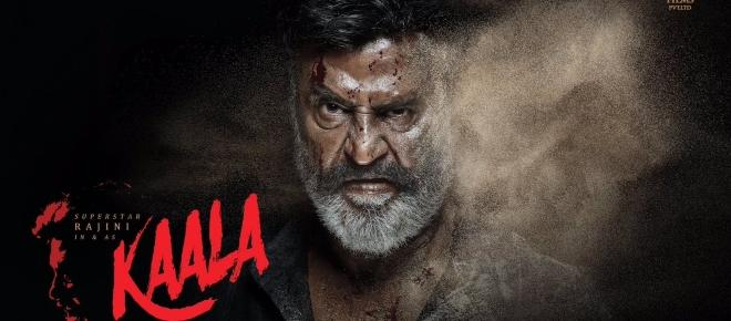 Kaala first look posters unveiled: Stylish Rajinikanth mesmerises in new Avatar