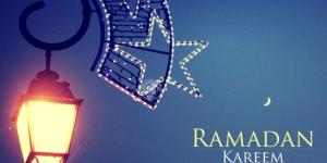 Ramadan Kareem. New-muslim.info