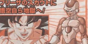 Scan de la revista Shonen Jump sobre el episodio 93