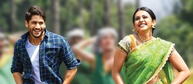 Rarandoi Veduka Chuddam 1st day collections at AP/TS and overseas box office