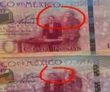 Alertan sobre circulación de billetes falsos de 100 pesos MX