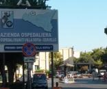 Inutile la corsa all'ospedale Villa Sofia di Palermo: il bambino soffocato a causa di un'oliva ingerita è arrivato già morto.