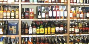 Are liquor stores open Memorial Day? Photo: Blasting News Library - nightlightclub.com