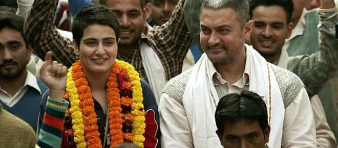 Dangal entered Rs 1700 crore club worldwide; China collection at Rs 941.70 cr