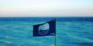 Assegnate bandiere blu 2017, le regioni premiate