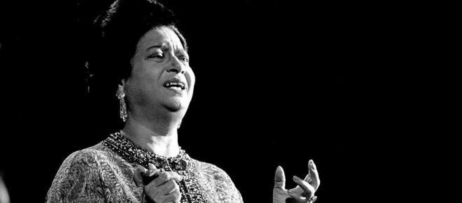 Concert : Oum Kalthoum, l'histoire d'une légende aux Folies Bergère
