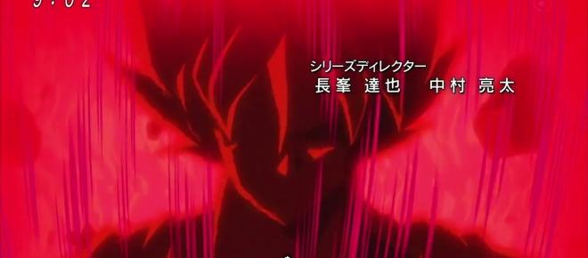 'Dragon Ball Super': el gran secreto de Goku para ganar el torneo