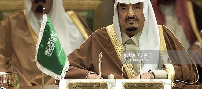 El Rey Futbolero: de Arabia para el mundo