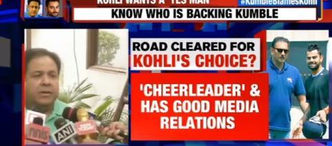Rajiv Shukla On Anil Kumble's Resignation| Times Now| Youtube