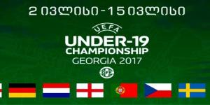 Portugal e Inglaterra jogam a final do Europeu de sub-19