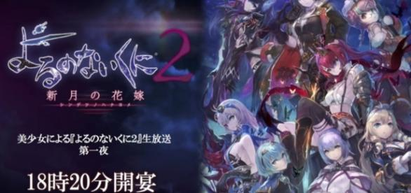 "New details revealed with new gameplay video of ""Nights of Azure 2"" - YouTube/コーエーテクモChannel"