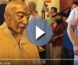 Morto há mil anos, budista apresenta cérebro e demais órgãos do corpo intactos (Yuqing)