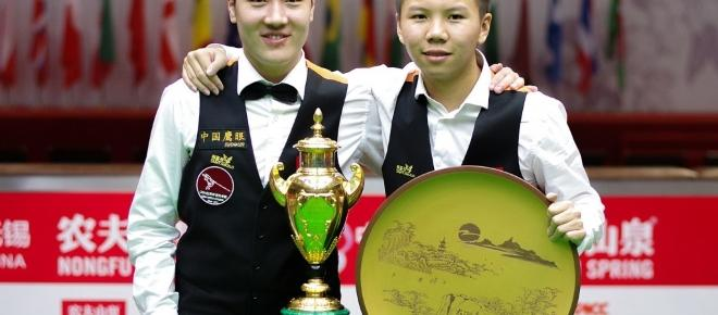 Snooker: China's Fantastic Fan claims 29th U-21 championship