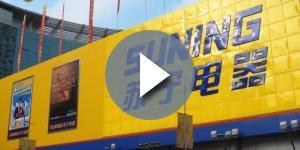 Dalla Cina pesanti accuse a Suning: ipotesi riciclaggio?