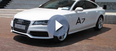 Audi A7, vehículo diésel con tecnología Adblue