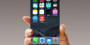 Il nuovo modello dello smartphone della Apple: iPhone 7S