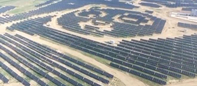 China investește în 100 ferme solare în formă de PANDA