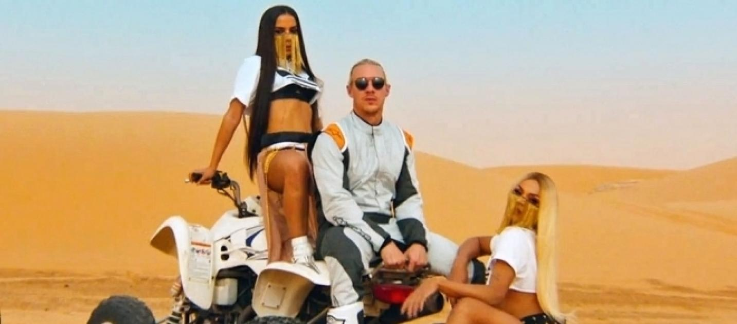 Major lazer sua cara feat anitta amp pabllo vittar official music video - 4 10