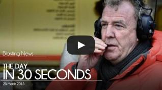 The day in 30 seconds - 25 March 2015