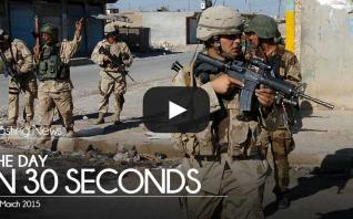 The day in 30 seconds - 31 March 2015