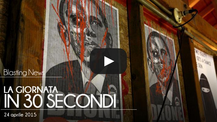 La giornata in 30 secondi - 24 aprile 2015