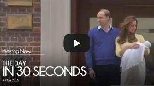 The day in 30 seconds - 04 May 2015