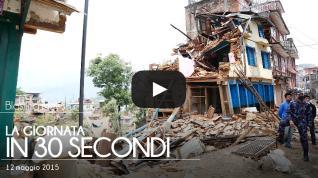 La giornata in 30 secondi - 12 maggio 2015