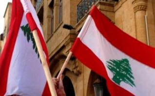 """Video: La """"estabilidad"""" del Líbano en peligro"""