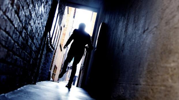 Vídeo: Investigação Criminal