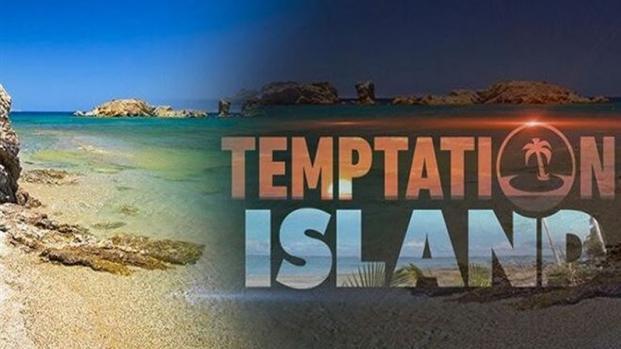 Video: Gossip Temptation island 3^ e 4^ puntata: c'è stato un tradimento?
