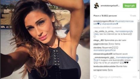 Video: Anna Tatangelo e D'Alessio ammettono la crisi: 'Rispettate il momento'