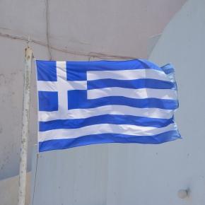 pensioni-2016-nuovi-scioperi-in-grecia_590945.jpg (290×290)